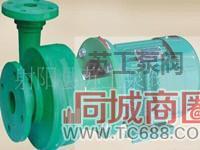 50FP-22耐腐蚀离心泵 化工离心泵 聚丙烯离心泵